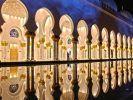 Photo: Zayed Mosque